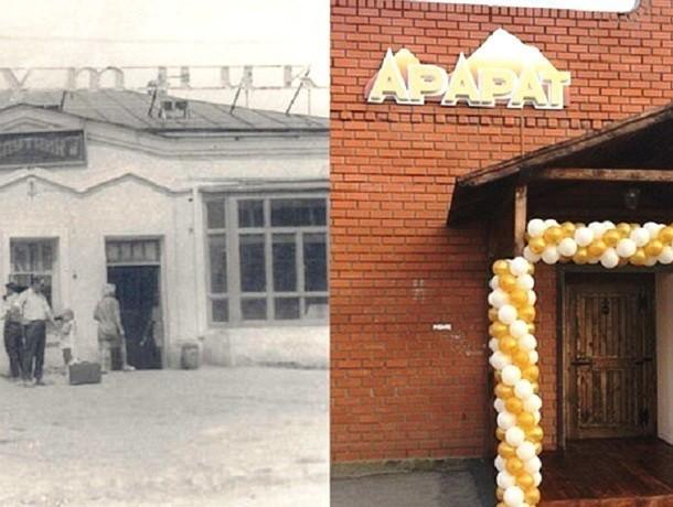 Прежде и теперь: На месте открывшегося недавно в Морозовске кафе «Арарат» был универсам «Спутник»