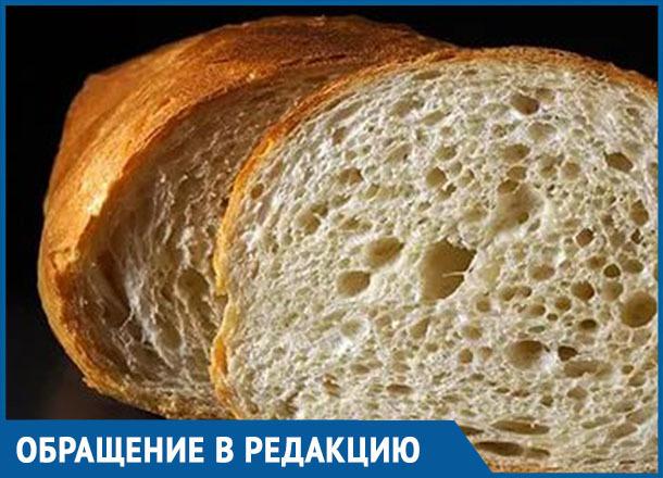 Хлеба нет ещё в трёх населенных пунктах Морозовского района
