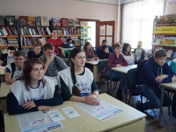 Час информации прошел для юных избирателей Морозовского района