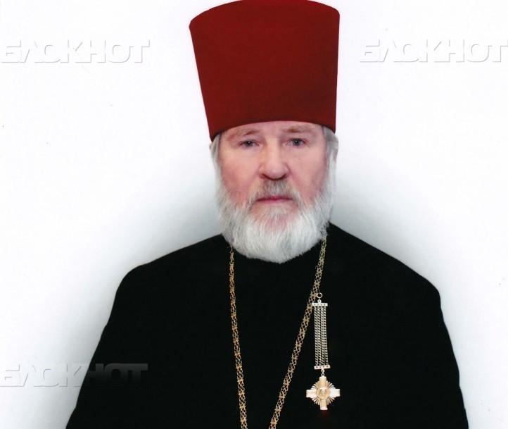 Морозовчан пригласили на заупокойную панихиду памяти отца Александра