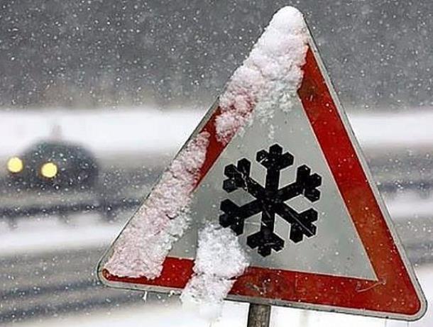 Опасность обрыва ЛЭП и линий связи в ближайшие три дня в Морозовском районе обусловлена плохими погодными условиями