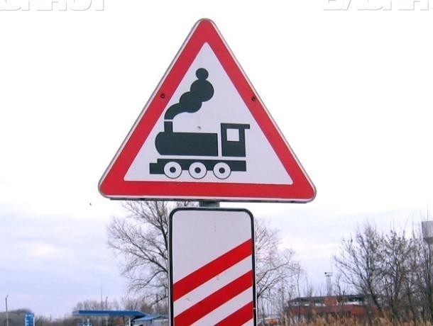 Женщине оторвало руку на 115 километре железнодорожной линии Куберле-Морозовск