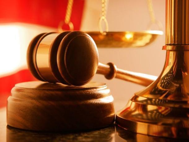 «Магнит» в Морозовске получил иск в Арбитражный суд Ростовской области