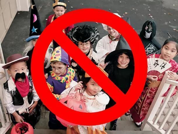 Все мероприятия Хэллоуина разрушительны для детей и взрослых, - специалисты культуры в Морозовске