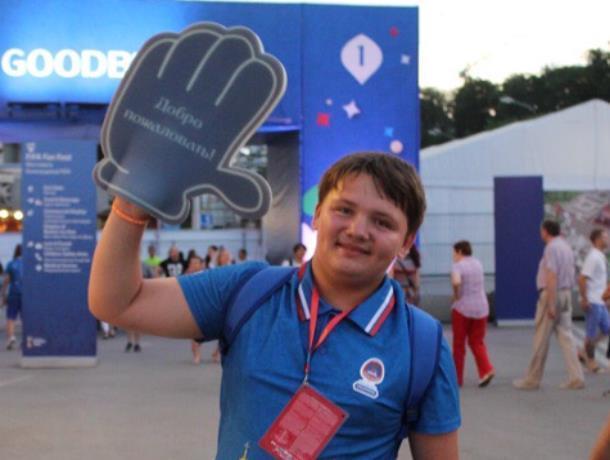 Волонтер из Морозовска стал соискателем «Премии МИРа»