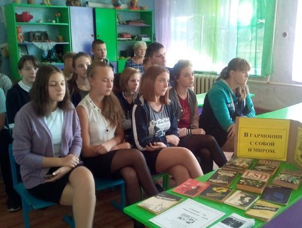 Беседу о вредных привычках и способах борьбы с ними провели на мероприятии в хуторе Донскове