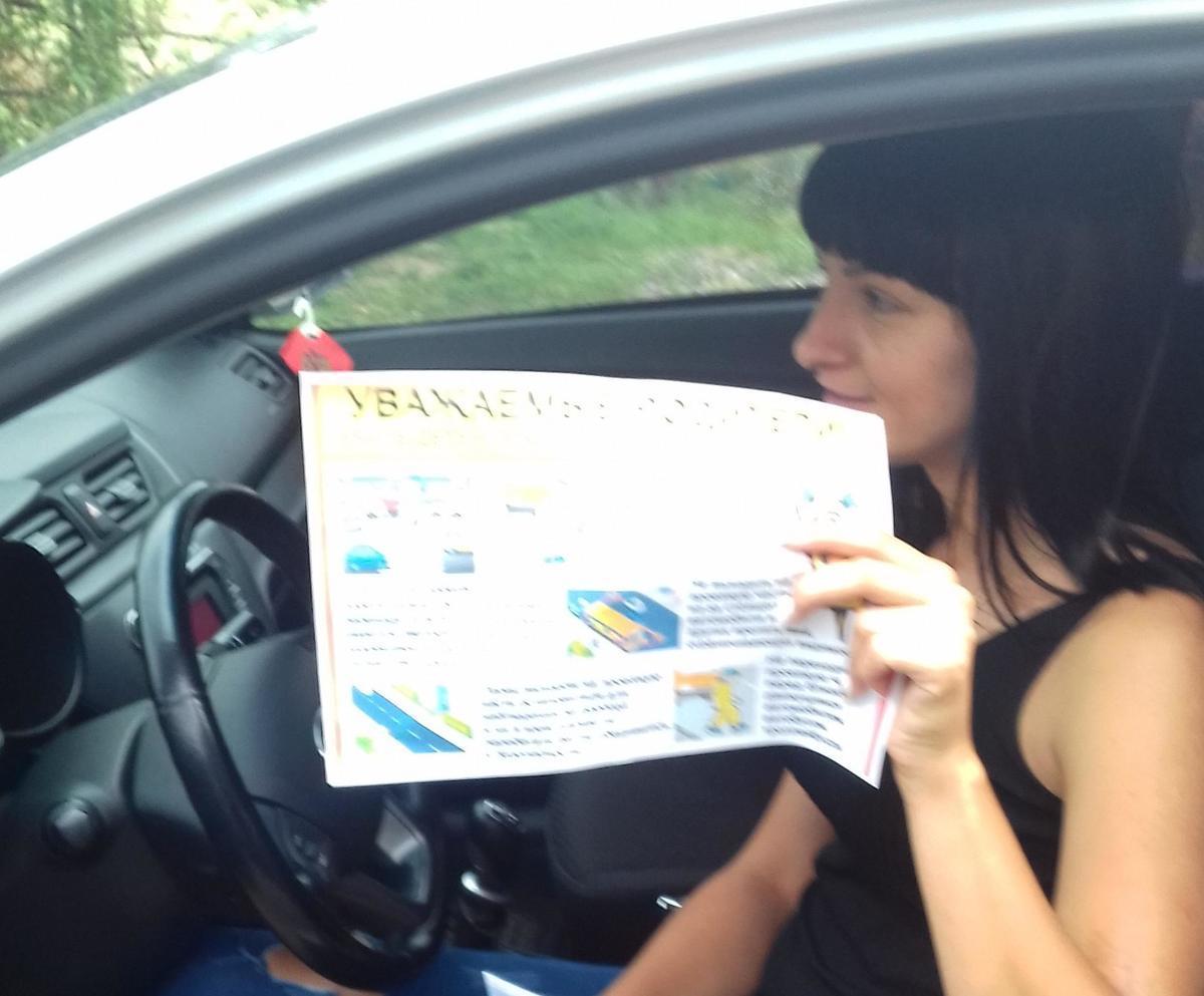 Водителям в Вишневке вручили буклеты и памятки акции «Осторожно! Дети!».
