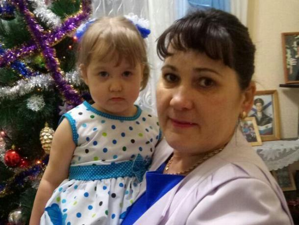 Людмилу Троицкую родные поздравили с Днем рождения