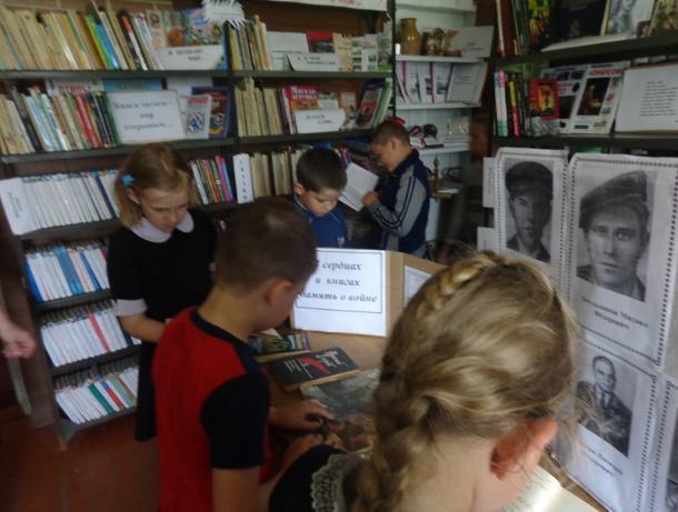 Донсковский отдел библиотеки имени Пушкина принял участие в акции «Читаем детям о войне»
