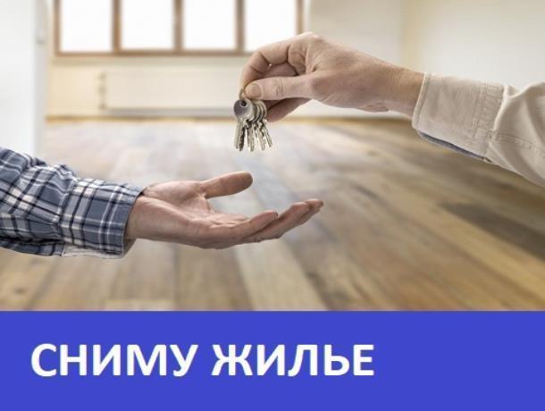 Морозовчанин ищет жилье для съема