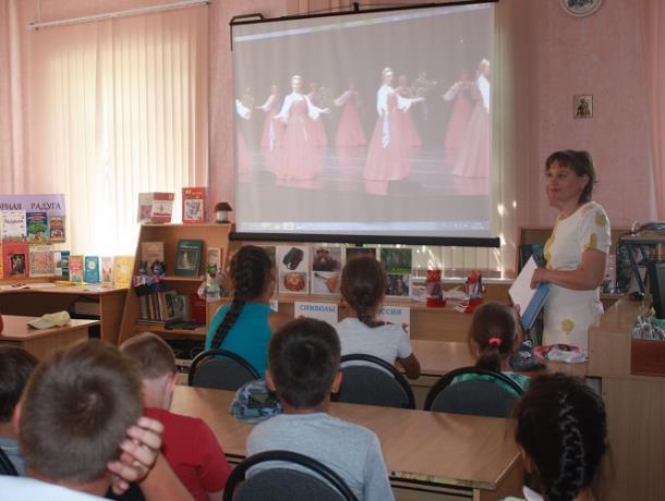 Знакомство с традициями русского народа «Красна изба пирогами» прошло для учеников школы №1