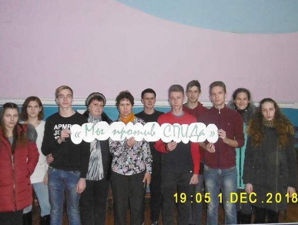 Беседу с подростками «Мы против СПИДа» провели в Доме культуры станицы Вольно-Донской