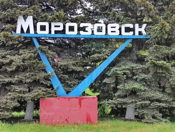 Морозовский район получил возможность стать логистическим центром