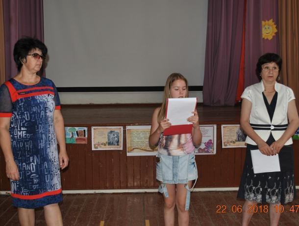 Познавательную программу «А на рассвете началась война» провели библиотекарь и культорганизатор Вишневского сельского клуба