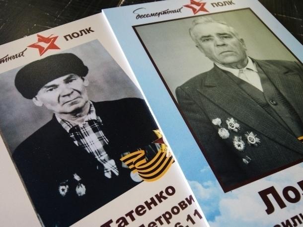 Бесплатно распечать фотографии для Бессмертного полка морозовчанам предложили в МФЦ