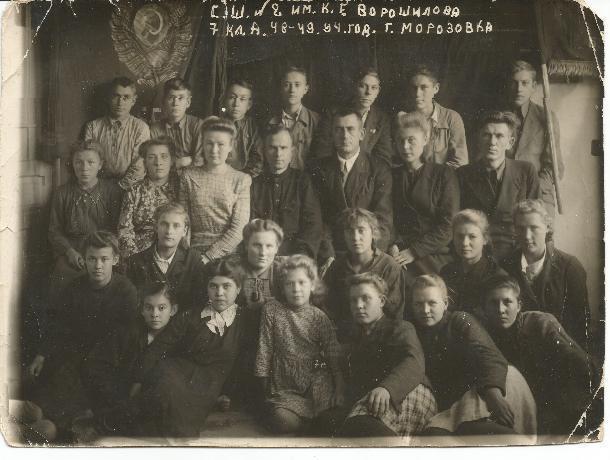 Дети войны запечатлены на старом фото школы имени Ворошилова