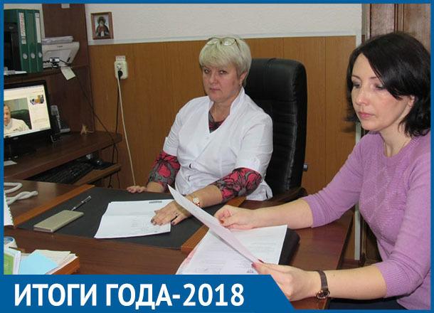 Увольнения врачей в Морозовске и старт перехода здравоохранения на электронный документооборот: итоги 2018 года