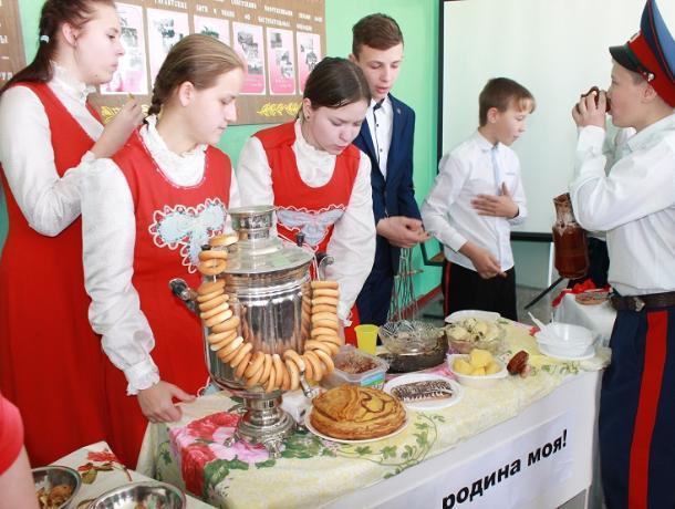 Дегустацией национальных блюд и «хороводом дружбы» отпраздновали Международный день толерантности в хуторе Вербочки