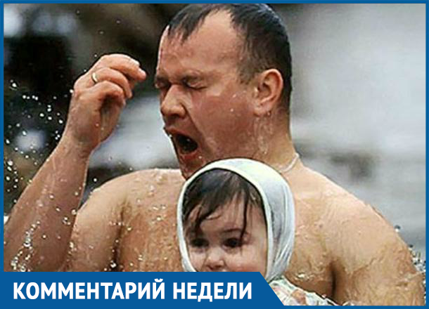 Купание в ледяной воде без подготовки опасно для здоровья, - медики Морозовска