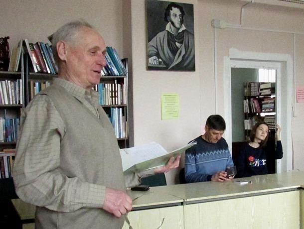 Краеведческую книгу о Морозовске начали составлять любители истории