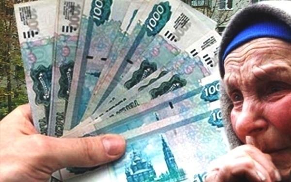 Как отличить мошенника от работника Пенсионного фонда, - управление ПФР Морозовского района