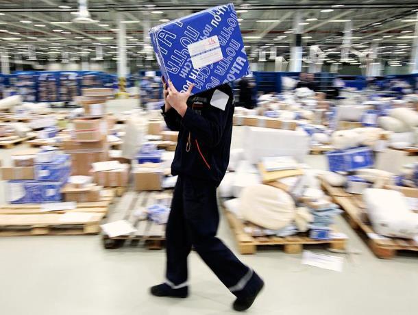 По-моему, почтальон потерялся, - морозовчанка о двух посылках, которые забыла доставить «Почта России»