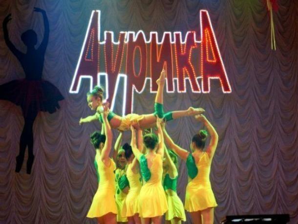 «Аурика» объявила о наборе младшей группы