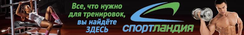 sportlandiya-785-na-115.jpg