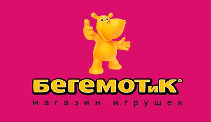 begemotik_small_logo.png