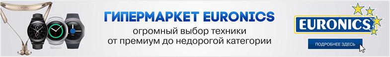 Евроникс_785х115.jpg