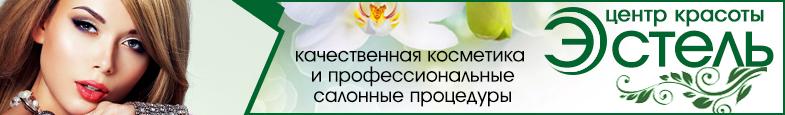tsk-estel-785-na-115.jpg